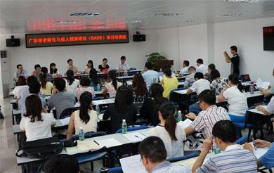 海安县曲塘高中文化补习班