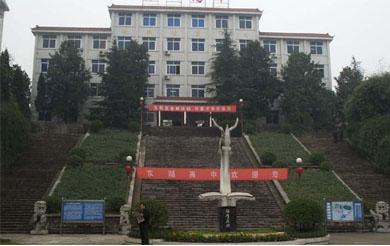 陕西省城固县第三中学