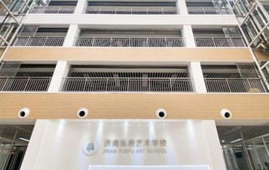 邵阳市电力企业管理协会
