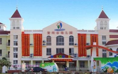汤河口镇中心幼儿园