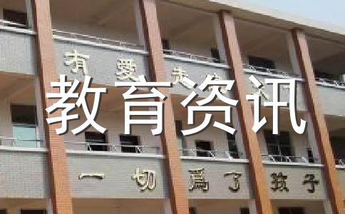 三峡大学科技学院招生办电话