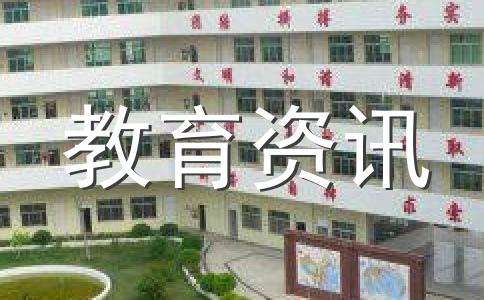 北京大学加入SPSS中国Academic Program计划
