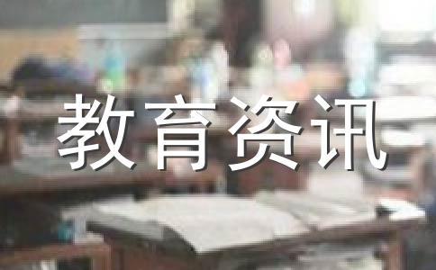2013年公安类高校和中央司法警官学院在青海招生工作