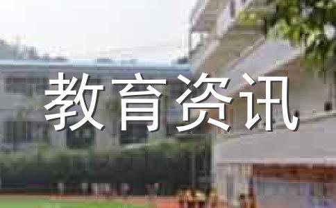 大连海事大学2012高考录取结果查询入口