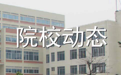 一志愿报考北京大学 分数线不够也可能录取