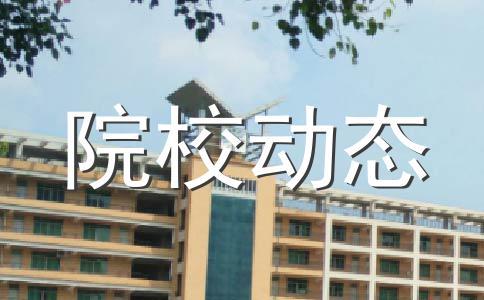 2013年港澳18所高校在广西招生工作启动