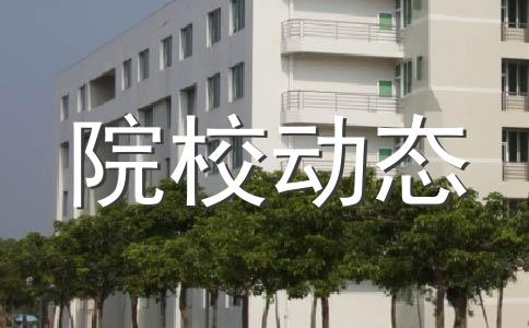 2015年广东佛山公办高中不再招收择校生