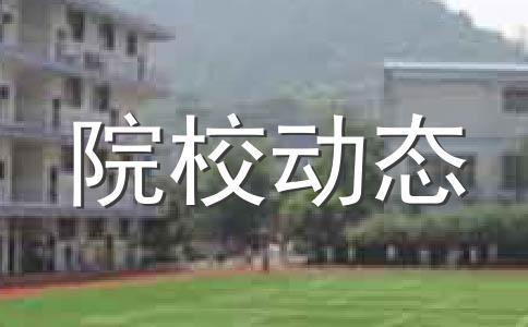 莆田学院2015年福建高职招考招生计划
